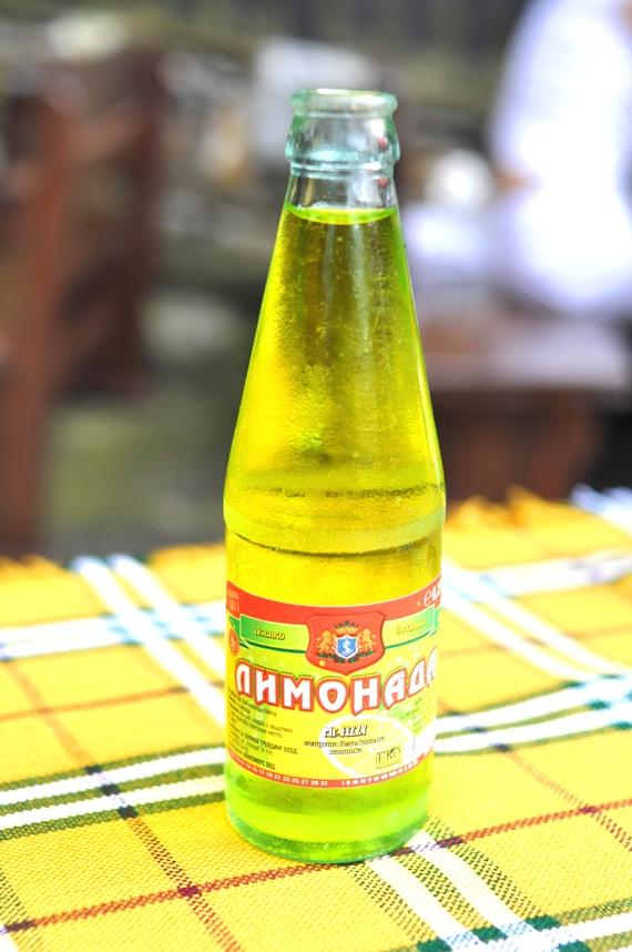 Bulgarian limonada