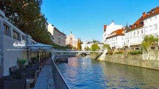 20 невероятни факта за Любляна, Словения