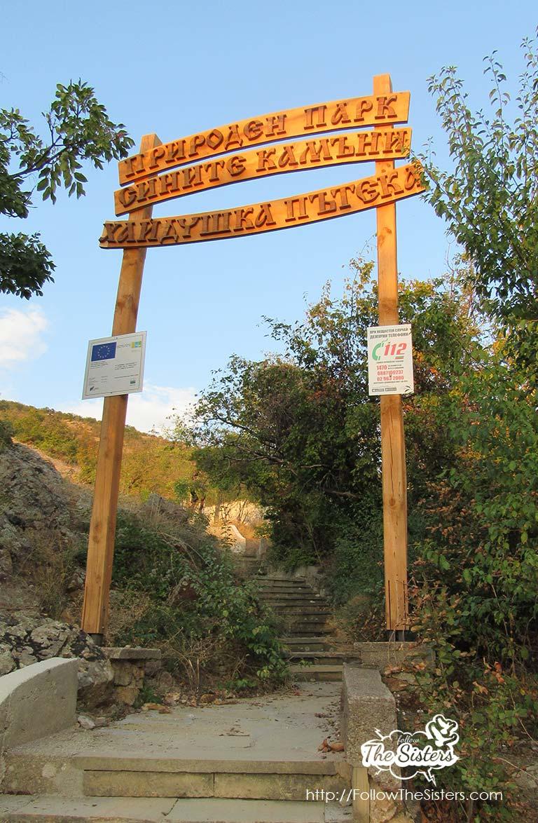haidushka path