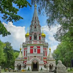 The Russian Church In The Town Of Shipka: Absolutely Incredible!