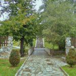 around park Rila in Dupnitsa