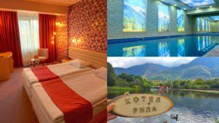 Хотел Рила, Дупница – най-голямата изненада от този сезон