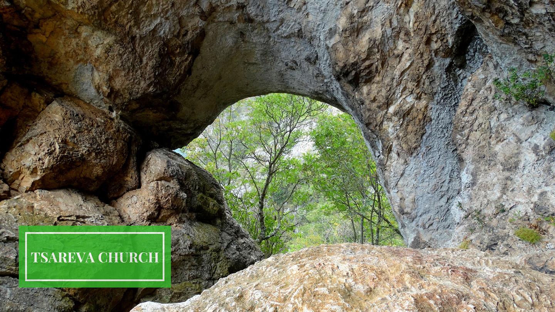 Places-to-see-in-Bulgaria-Tsareva-Church