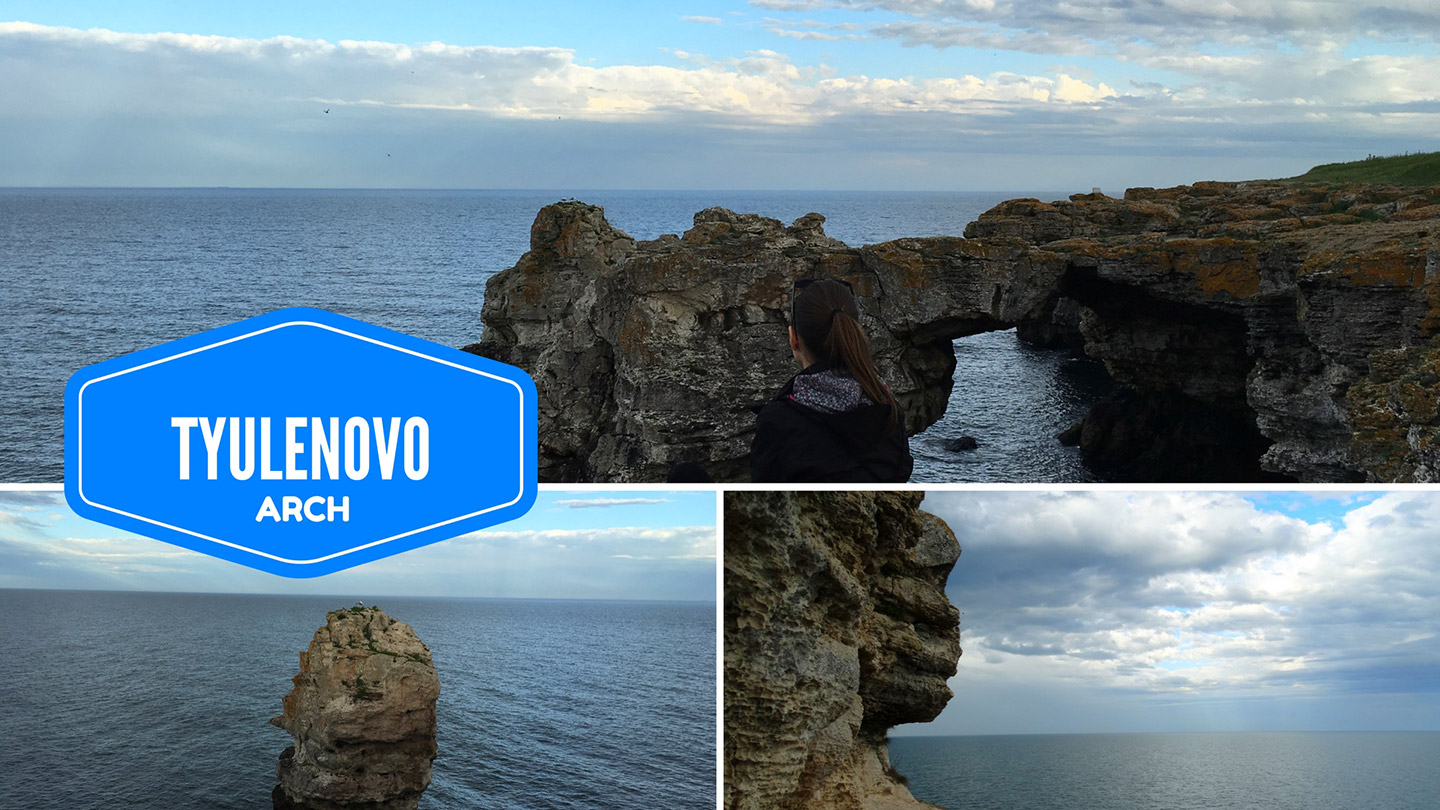Places-to-see-in-Bulgaria-Tyulenovo-Arch