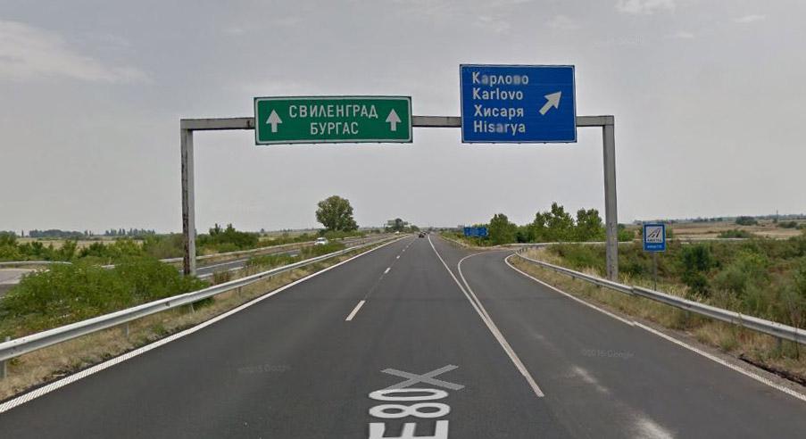 Highway exit towards Complex Zhitari
